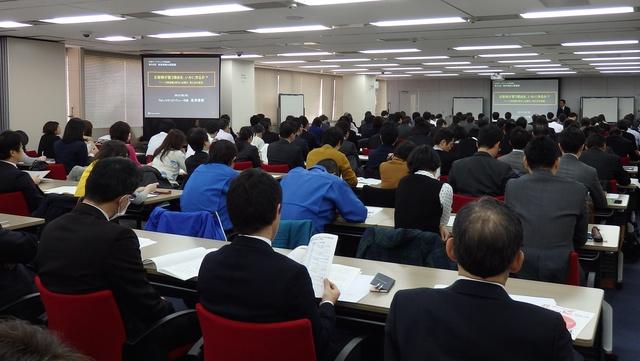 20150203 中部マーケティング協会.jpg