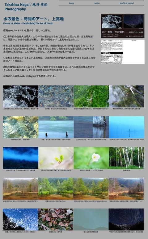 HP20151008.jpg