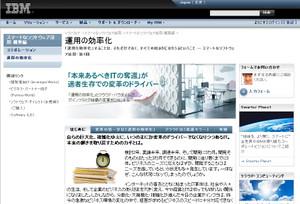 Cloud201011
