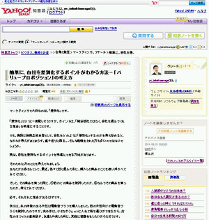 Yc20110822