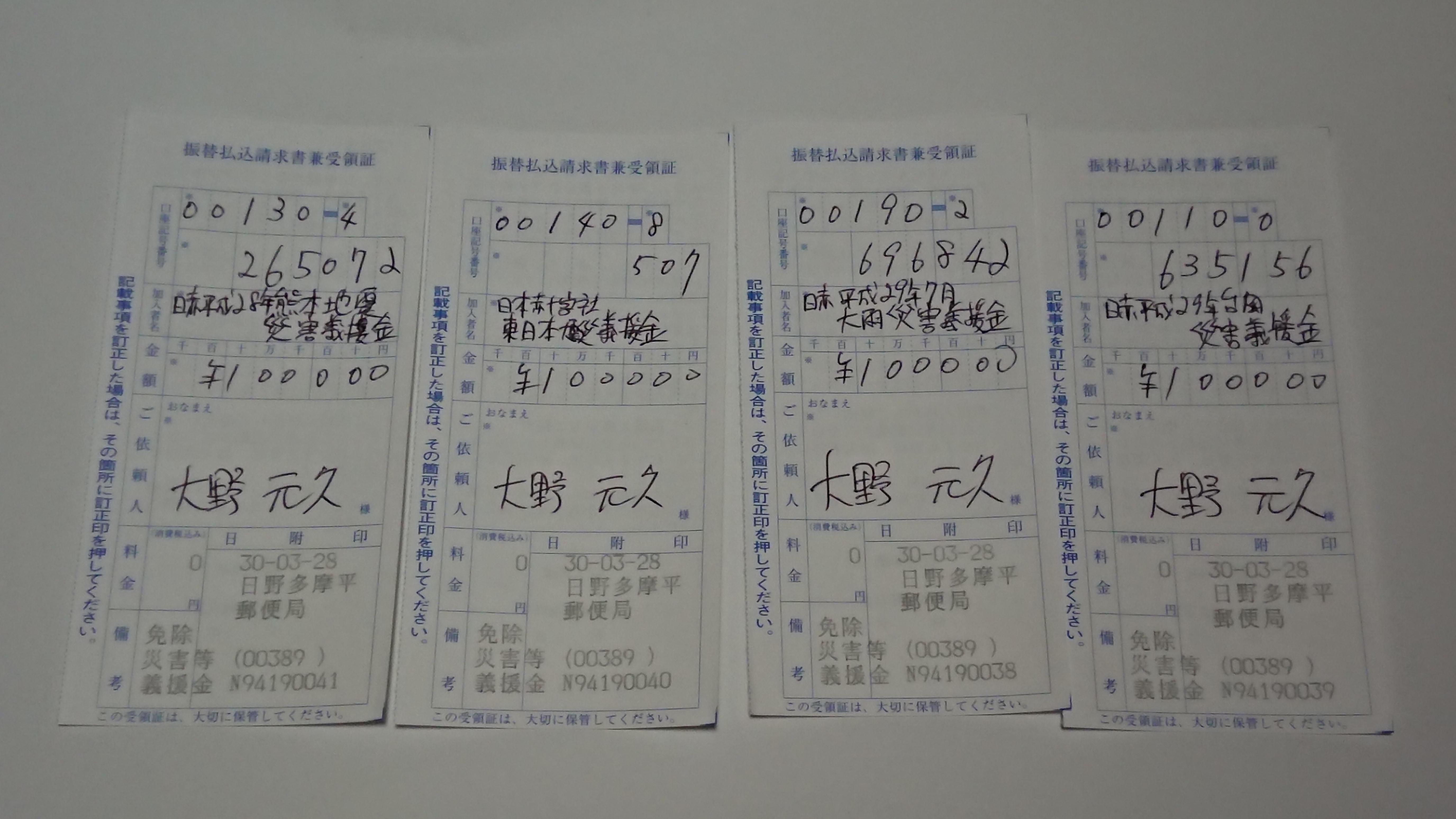 http://blogs.itmedia.co.jp/mohno/DSC_0432.JPG