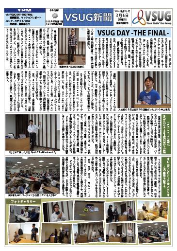 VSUGFINAL_paper.png
