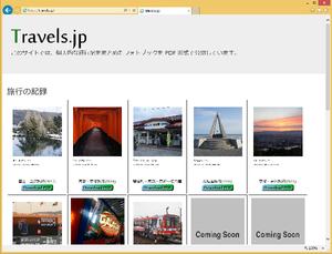 travelsjp.png