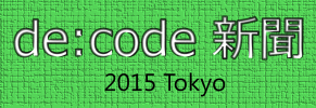 decode2015NewspaperLogo_small.png