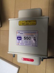 SK-550E