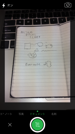 Evernoteで撮影中(白黒)