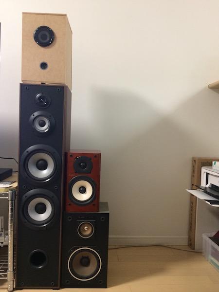 PM M0841CK Speaker