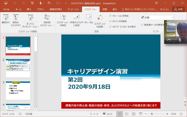 https://blogs.itmedia.co.jp/murayama/image001.png