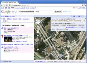 Maptourspecific05_googlemap