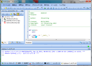 Pyscripter01