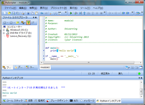 Pyscripter02