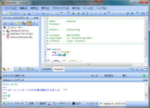 Pyscripter03