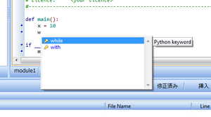 Pyscripter04