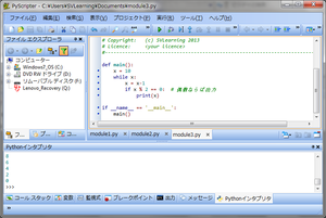 Pyscripter09