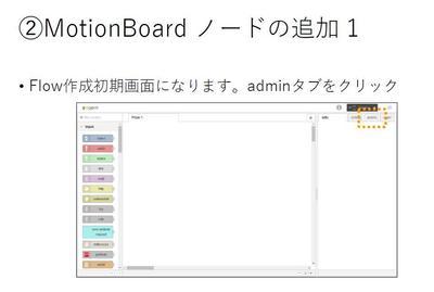 takechi-20171209-4.jpgのサムネイル画像