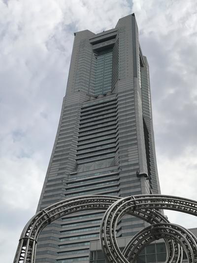 yokohama-landmarktower.jpg
