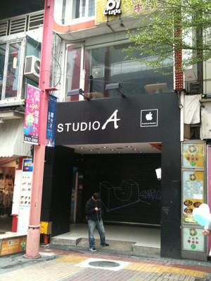台湾でSIMフリーのiPhone4ホワイトを買ってきた!