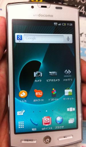 AQUOS Phone SH-12C SIMロック解除