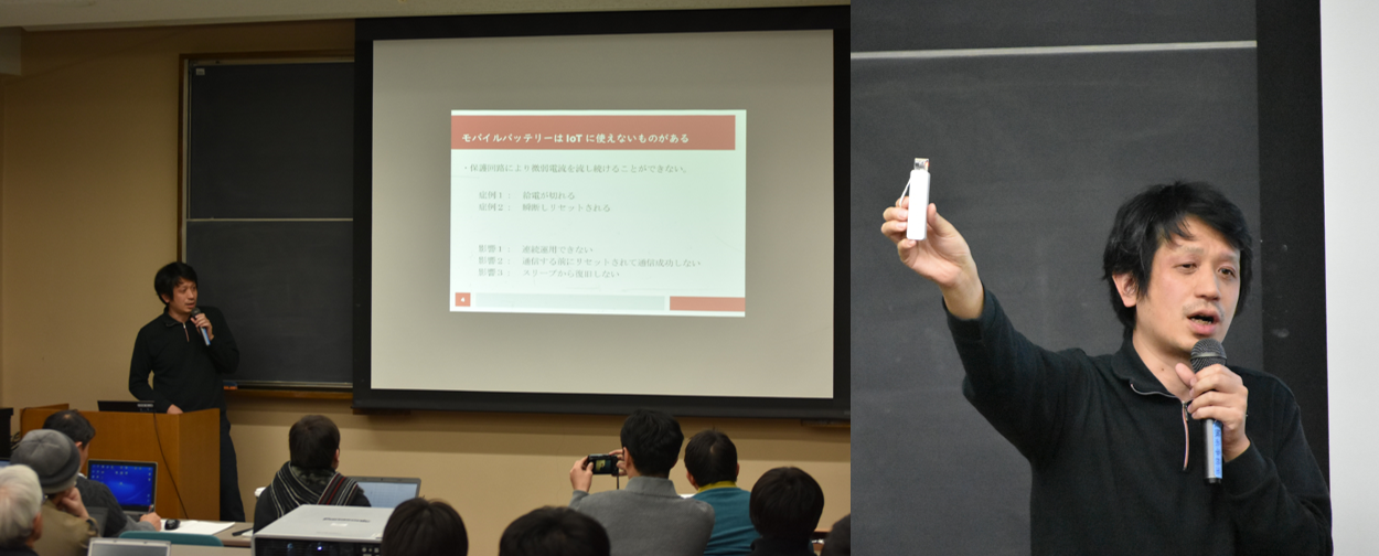 https://blogs.itmedia.co.jp/nabe/u-tokyo_lorawan_lt-2.PNG