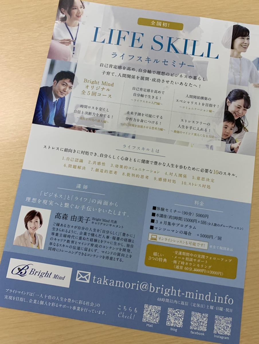 https://blogs.itmedia.co.jp/nakashima/77e9c67091a661ab4aeccea9b6982241fb0026b1.JPG