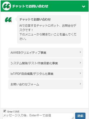 AIchatbot.JPG