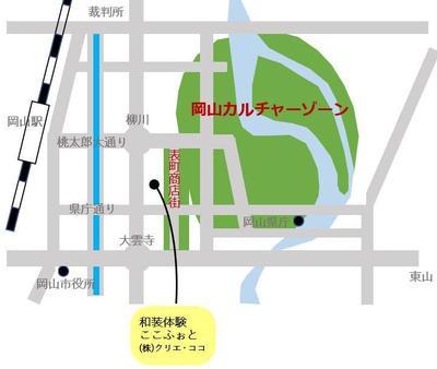 カルチャーゾーンと表町(2).JPG