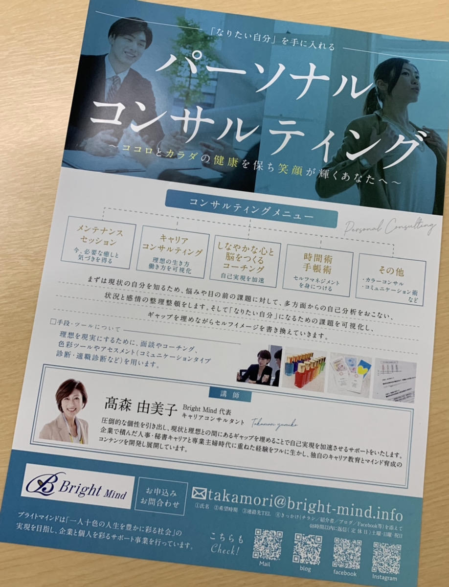 https://blogs.itmedia.co.jp/nakashima/dad5dd628b1685993e9d12030c7b663c5b3388e1.JPG