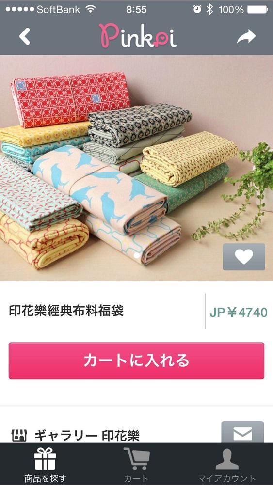 2商品_updated.jpg