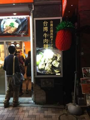 sanshang2.JPGのサムネイル画像