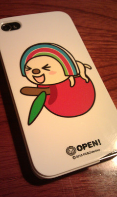 Open_iphone_2