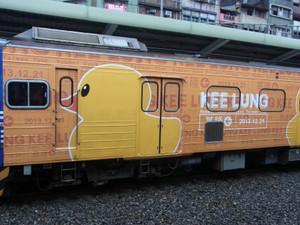 Duck_train