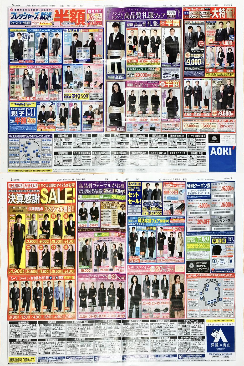 http://blogs.itmedia.co.jp/narisako/2017/03/18/e32cbd9f4c3e05f1645f47fee7c5e8d2b54e7aca.png