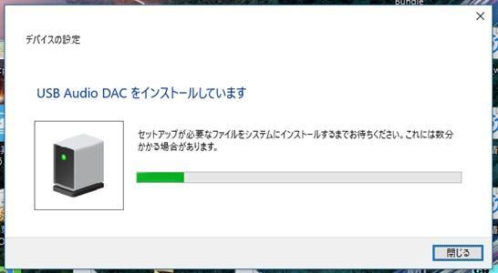 http://blogs.itmedia.co.jp/narisako/20170910/install.jpg