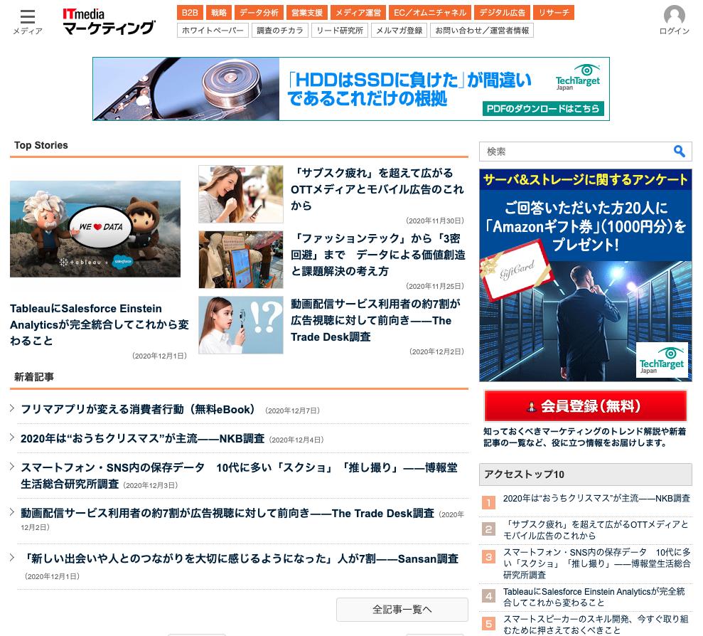 https://blogs.itmedia.co.jp/narisako/20201207/bbde4305420bcb6d3c59ca3ad779a1b5b88cd28e.png