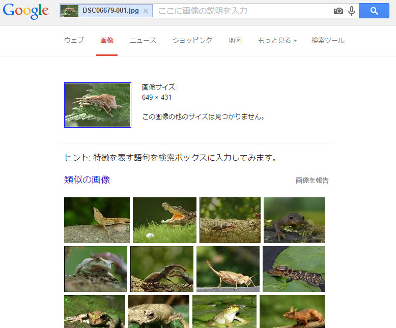 https://blogs.itmedia.co.jp/narisako/google2.jpg