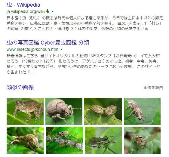 https://blogs.itmedia.co.jp/narisako/google3.jpg