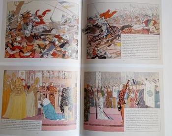 「ジャンヌ・ダルク」1896.JPG