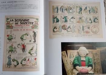 「スメーヌ・ド・ジュゼット」1933-34.JPG
