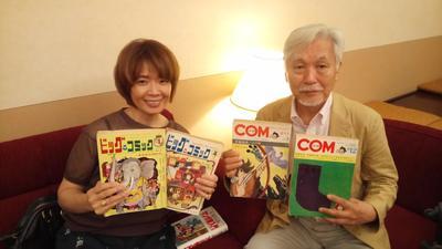 ヤマザキマリ氏と.JPG