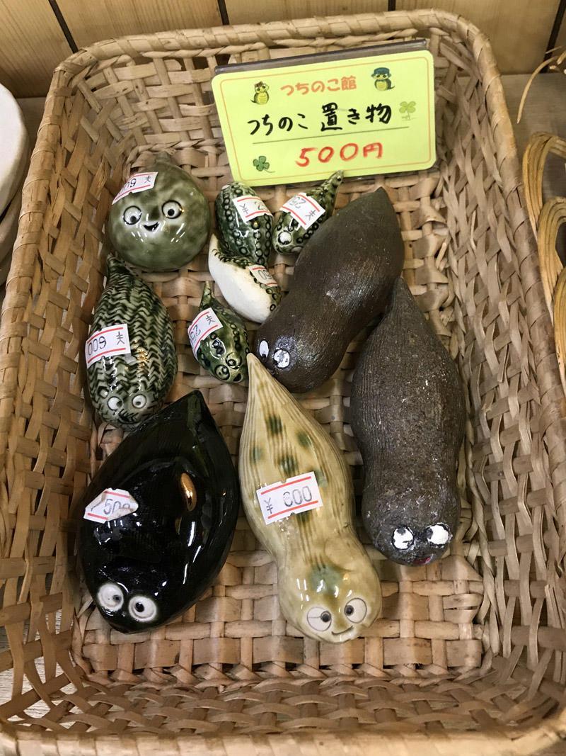http://blogs.itmedia.co.jp/okugawa/102.JPG