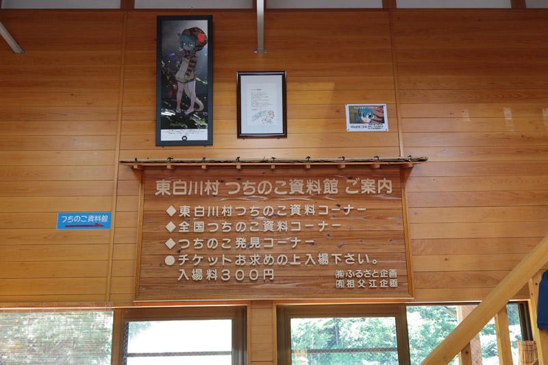https://blogs.itmedia.co.jp/okugawa/121.JPG