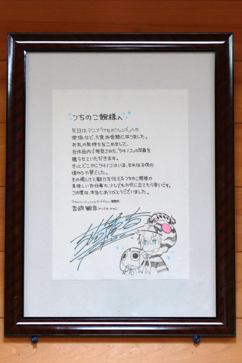https://blogs.itmedia.co.jp/okugawa/123.JPG