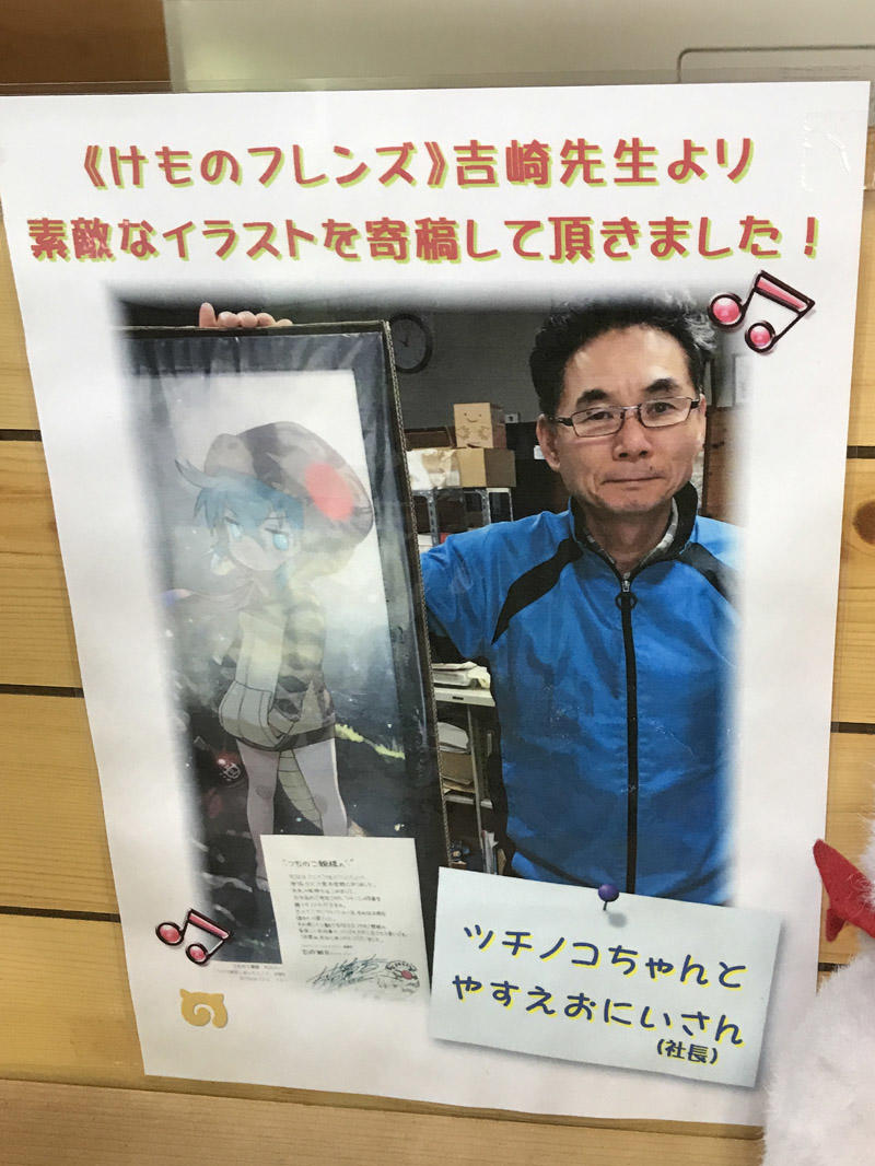 http://blogs.itmedia.co.jp/okugawa/124.JPG