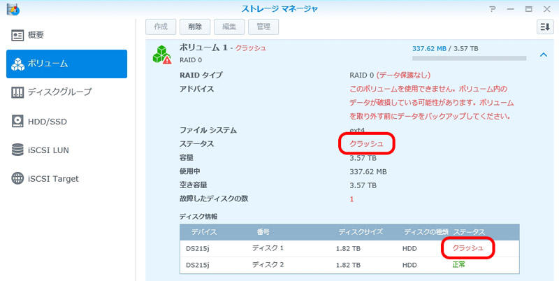 https://blogs.itmedia.co.jp/okugawa/30b30da5ae543630eb0e1f3f4fe32d272b7eb6aa.JPG