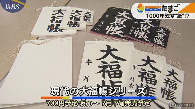 https://blogs.itmedia.co.jp/omeishi/20190404_wb_tt01_1bfd1e7dd8d2d061_9.jpg