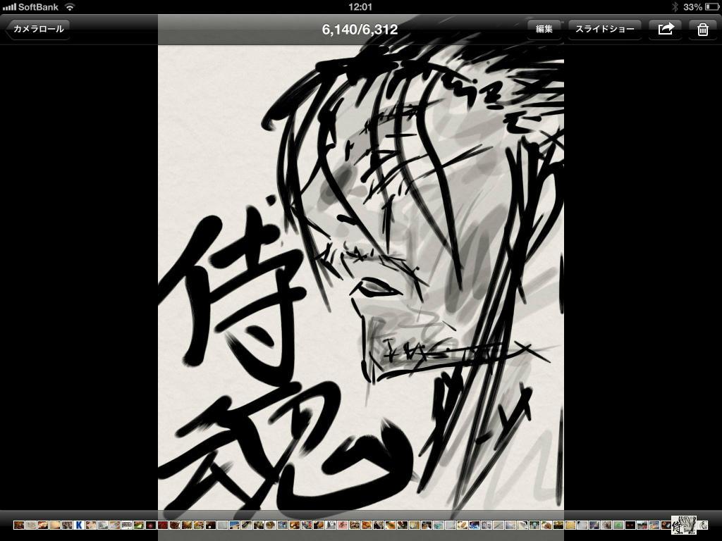 https://blogs.itmedia.co.jp/omeishi/42359192_328502857903105_655430765491781632_ns.jpg
