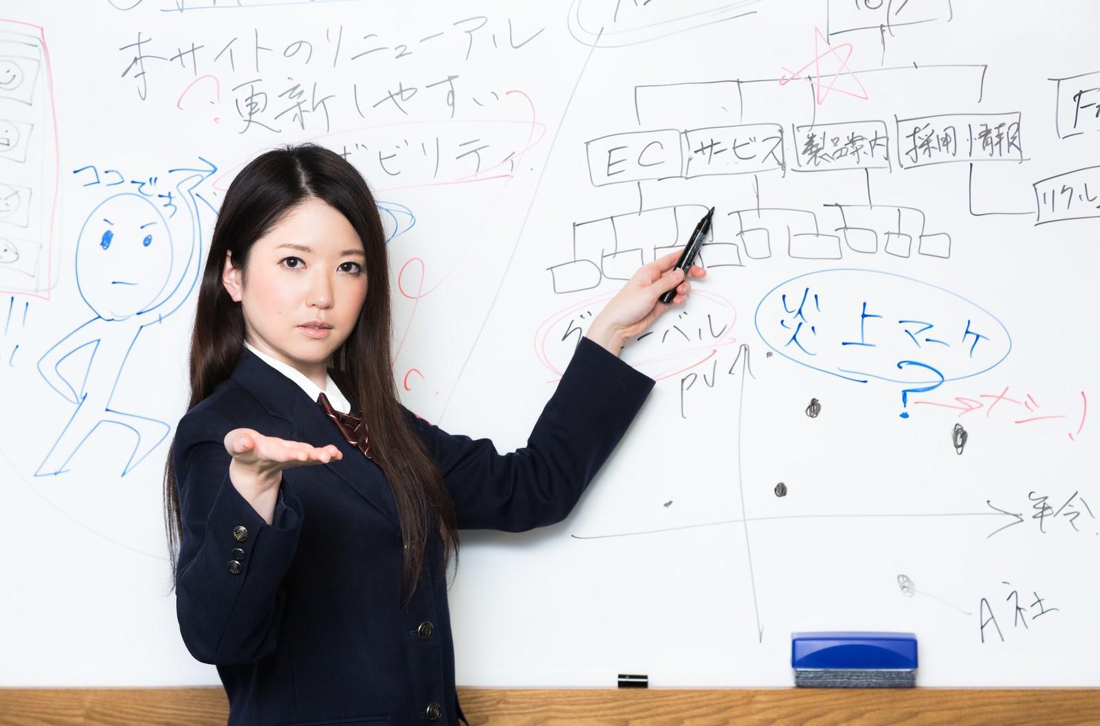 https://blogs.itmedia.co.jp/omeishi/Green5_bite20141123160246_TP_V.jpg