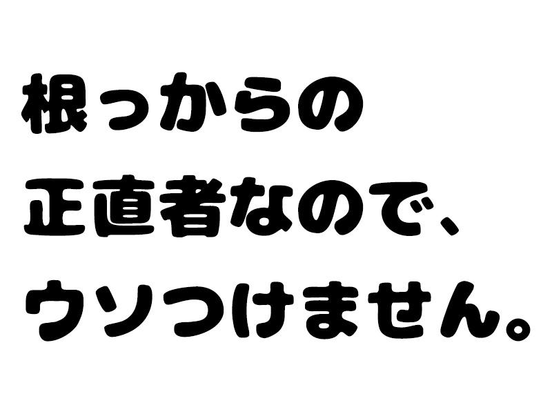 https://blogs.itmedia.co.jp/omeishi/af.jpg