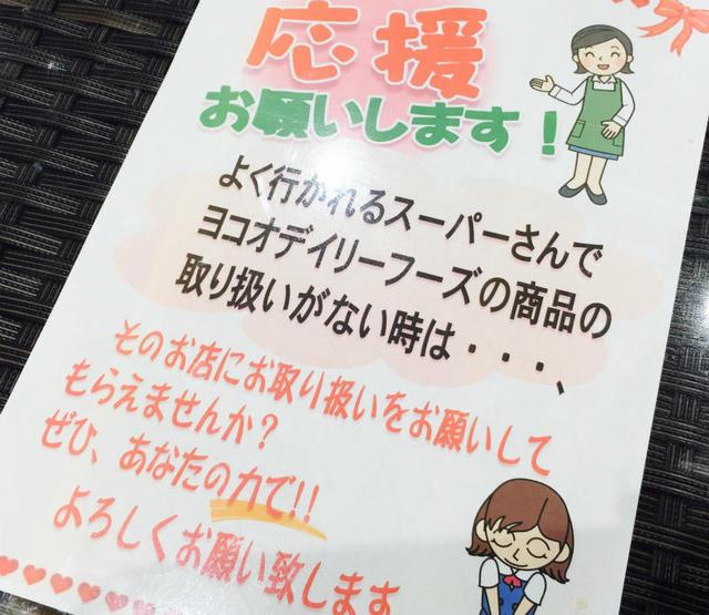 https://blogs.itmedia.co.jp/omeishi/assets_c/2016/08/ad524497b1fb9ba800740ad67afbae768ff0fb62-thumb-640xauto-16188.jpg