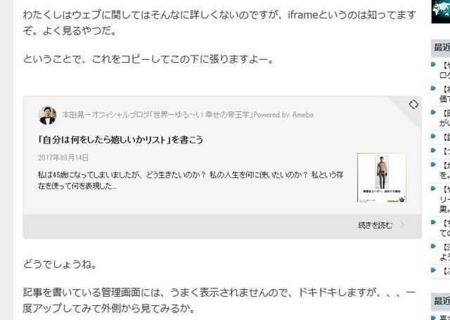 kochan3.jpg